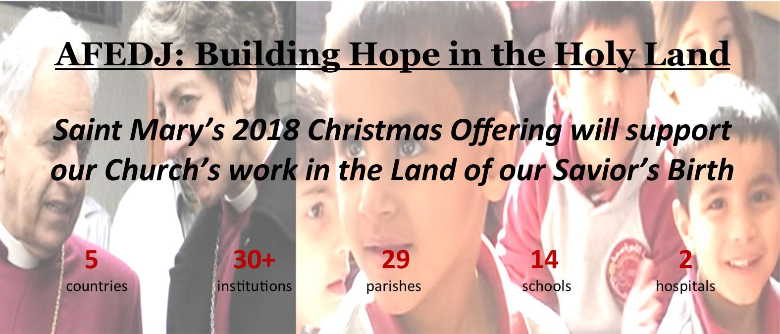 2018-AFEDJ-Christmas-web-banner